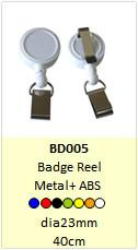 BD005