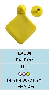 Electronic Ear Tag