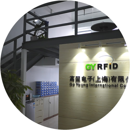 GYRFID located in Shanghai