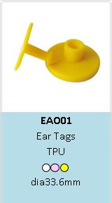Animal Tag RFID